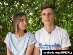 Тацяна і Руслан Кулевічы