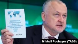 Глава Российского антидопингового агенства Юрий Ганус
