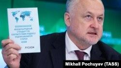 Russian Anti-Doping Agency Director-General Yury Ganus speaks in Moscow on November 9.