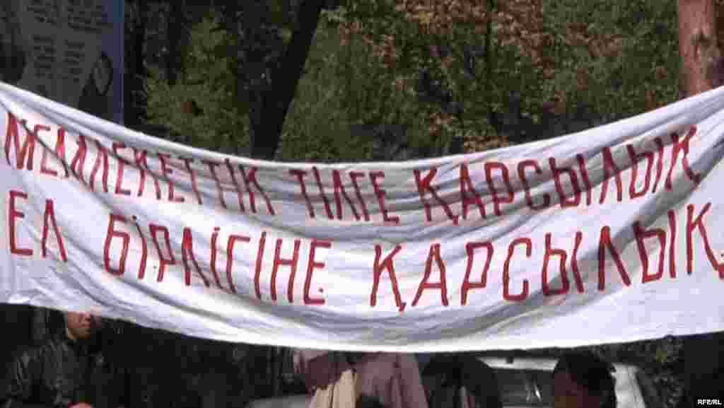 Казахстан. 3 – 7 октября 2011 года #6