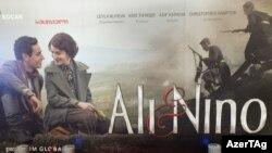 Tbilisidə «Əli və Nino» filminin premyerası