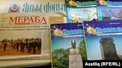 Кырымтатар басмалары
