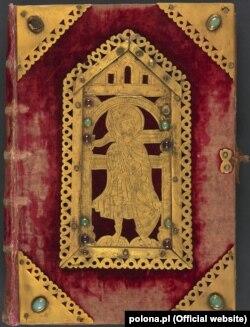 Лавришівське Євангеліє
