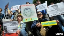 Акция в поддержку Олега Сенцова в Харькове, иллюстрационное фото