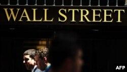 Уолл-стрит так была наполнена оптимизмом, что предпочла не обращать внимание на негативные новости от рейтинговых агентств