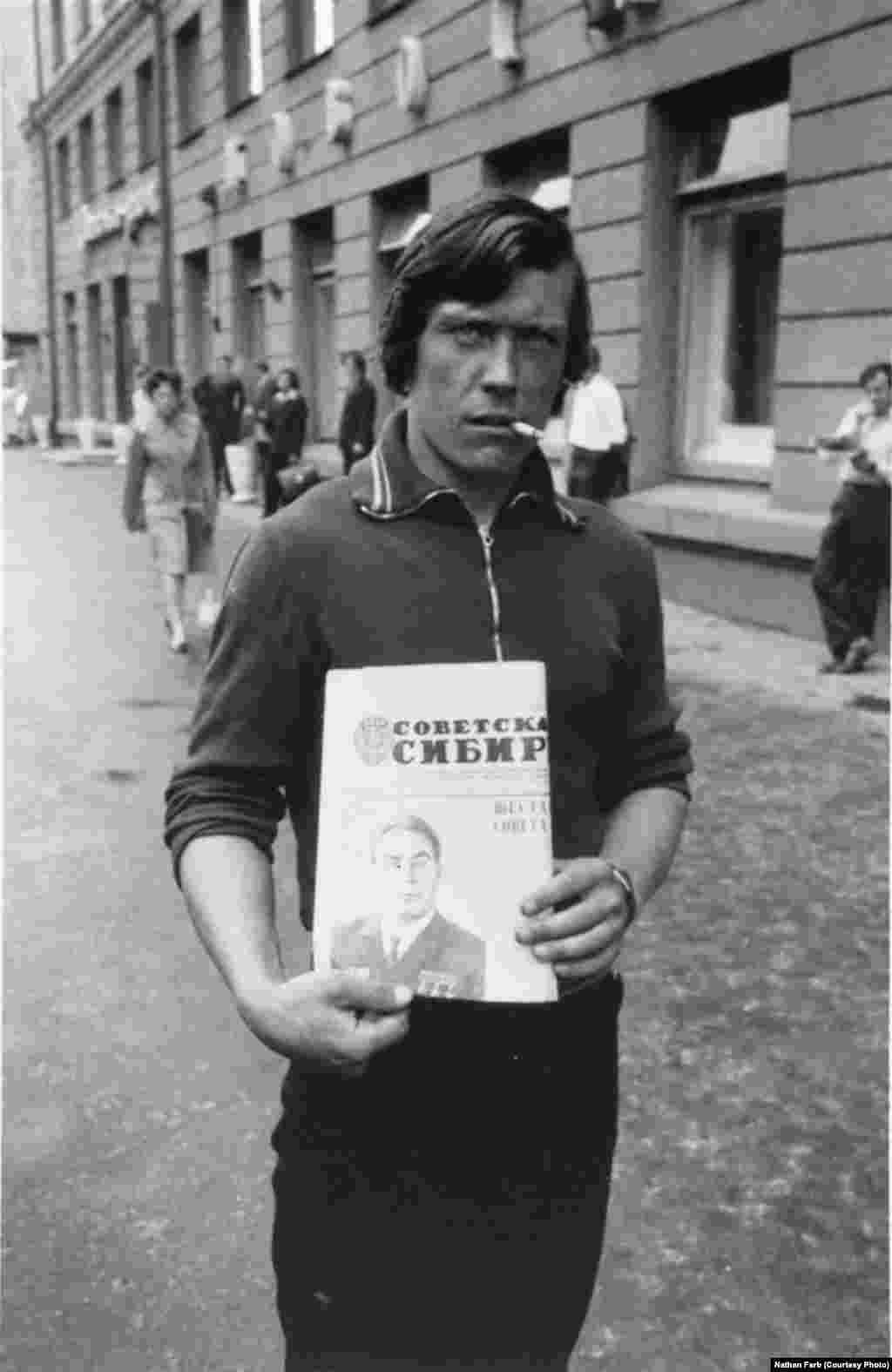 Фотография Натана Фарба, Новосибирск, 1977 год