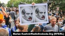 Люди закликали припинити міліцейське насильство проти протестувальників у Білорусі