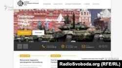 Чим займається Псковський електромашинобудівний завод – видно одразу ж на сайті підприємства