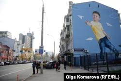 Мурал українського художника Олександра Корбана на вулиці Антоновича, 48 А, листопад 2015 року