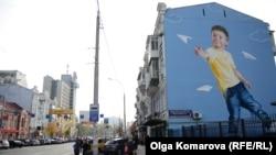 Frescă murală în Kiev.