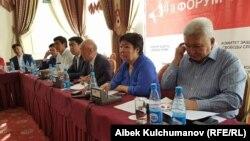 """""""Форум свободы"""" в Бишкеке. 30 августа 2017 года."""