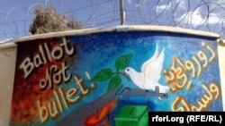 Afghan Street Art Calls For 'Ballots, Not Bullets'