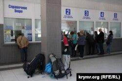 Очередь в кассу Центрального автовокзала Симферополя