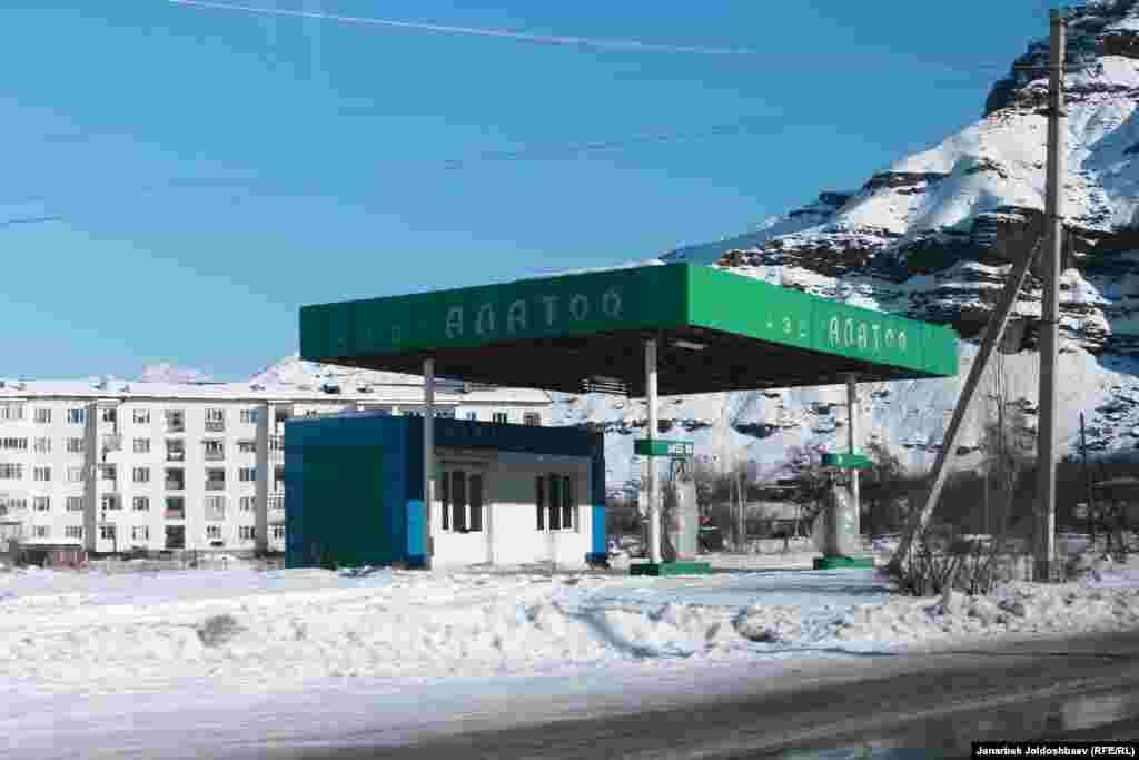 Кара-Куль - город гидроэнергетиков