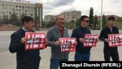 Антикитайская акция в Актобе, участники которой требуют остановить реализацию совместных с Китаем производственных проектов на территории Казахстана. 3 сентября 2019 года.