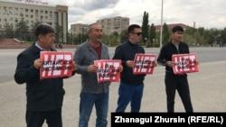 Акция в Актобе в поддержку жителей Жанаозена, которые призывают Касым-Жомарта Токаева отменить визит в Китай и обнародовать соглашения с Китаем. 3 сентября 2019 года.