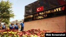 Фотокопия информации с сайта турецкого агентства «Адана хаберлери» об открытии проспекта имени Нурсултана Назарбаева в турецком городе Адана.