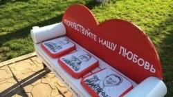 """""""Дица цо диего памятник бана"""""""