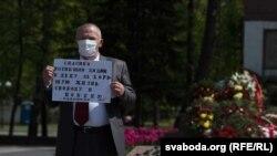 Мікалай Салянік на Дзень Перамогі. 9 траўня 2020 году