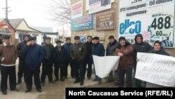 Митинг жителей в Муцалауле
