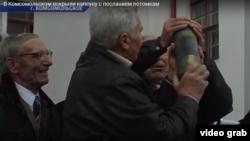 «Капсулы времени», Комсомольское
