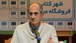 گزارش رادیو فردا درباره درگذشت کاووس سیدامامی، فعال محیطزیست، در زندان نیروهای امنیتی