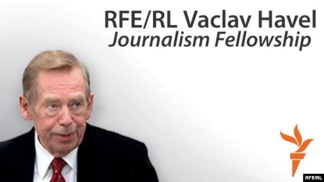 AzadlıqRadiosu Vaclav Havel təqaüdünü elan edir