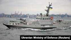 Один из кораблей, захваченных в Керченском проливе
