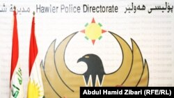 مدير شرطة اربيل العميد عبد الخالق طلعت