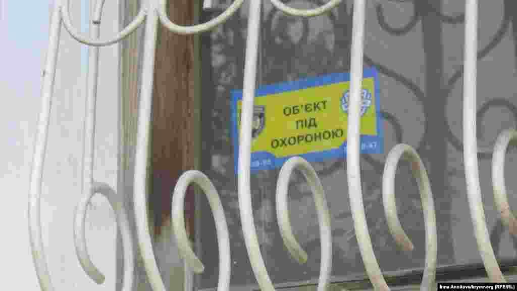 Жителі міста рідко наважуються прямо висловлювати любов і схвалення в бік України, але побачити на вулиці рідні жовто-блакитні кольори – це дуже цінно, зізнаються українські севастопольці.