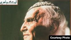 الشاعر العراقي الكبير محمد مهدي الجواهري