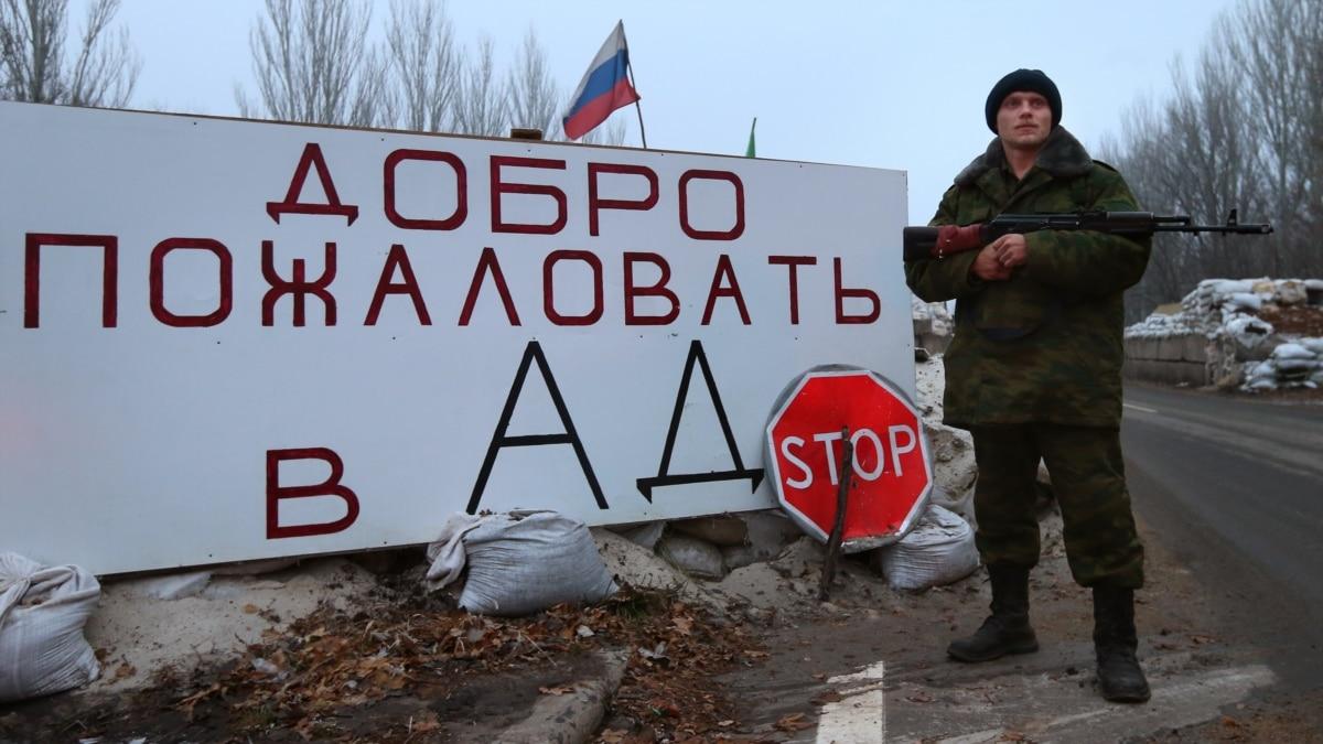 Психология боевика. Почему сотни белорусов ехали на Донбасс воевать в составе группировок «ЛДНР»?