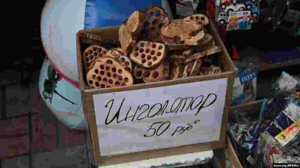 Деревянные сувенирыпо 50 рублей (19 грн)