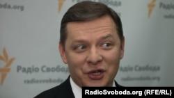 Олег Ляшко, народний депутат, лідер Радикальної партії
