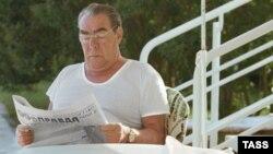 Брежнев в Крыму. 1978 г.