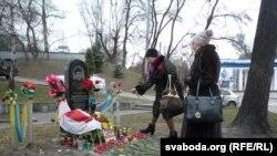 В Киеве вспоминала Героев Небесной сотни.