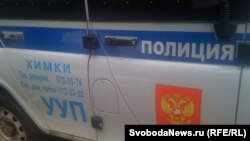 """Полиция Химок задержала активистов лагеря """"ОккупайХимлес"""""""