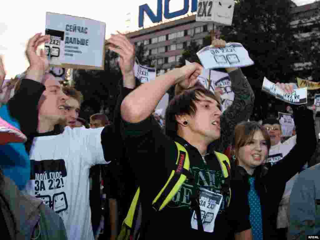 На митинг пришло около 400 человек. В основном молодых лююдей и подростков.