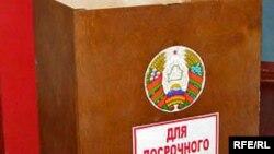 Belarus -- Ballot box, 23Sep2008