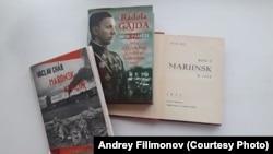 Книги чешских легионеров