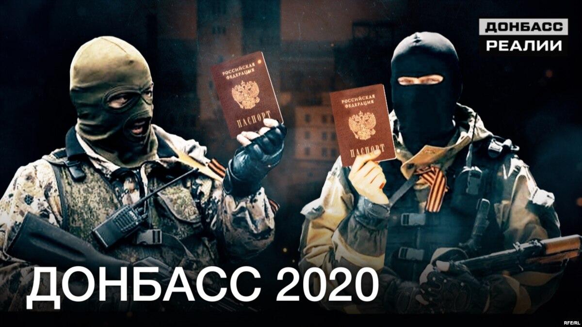 Россиян на Донбассе стало больше