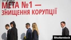 Ілюстративне фото. Детективи Національного антикорупційного бюро після церемонії складення присяги, Київ, 15 вересня 2015 року (©Shutterstock)