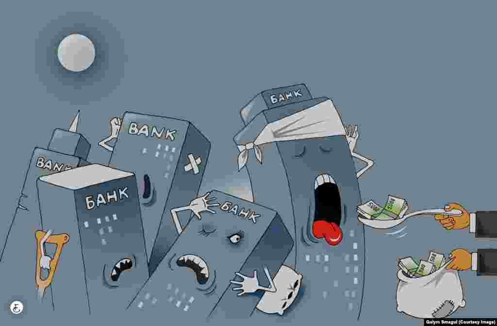 В 2017 году власти Казахстана направили более двух триллионов тенге (свыше шести миллиардов долларов) из Национального фонда (куда стекаются деньги от продажи сырья за рубеж) «на оздоровление банковского сектора».Агентство Bloomberg написало, что деньги, вероятно, пойдут на закрытие «дыр» в Казкоммерцбанке, который летом был куплен Народным банком за 2 тенге. Осенью государство предоставило помощь еще четырем банкам по так называемой программе повышения финансовой устойчивости. Позже Нацбанк сообщил о«выработке мер по оздоровлению» еще одного банка - Bank RBK.