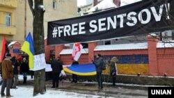 Акция за освобождение Олега Сенцова у российского консульства во Львове, 27 ноября 2018