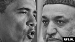 Президенти США Барак Обама, Афганістану Хамід Карзай
