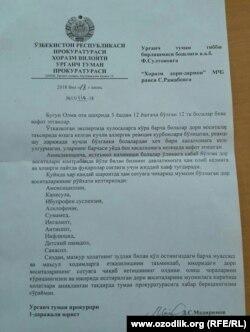 Xorazm viloyati Urganch tumani prokuraturasining ogohlantiruvi.