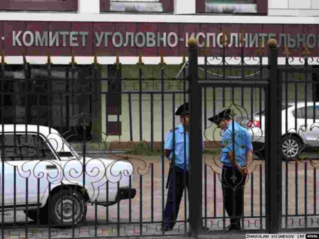 Казахстан 13 сент. - 17 сентября 2010 года. #9