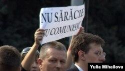 Dorin Chirtoacă printre manifestanți