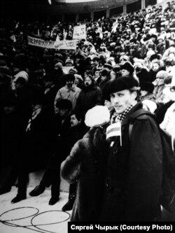 Мітынг на стадыёне «Дынама», люты 1989 году