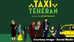 بخشی از پوستر فیلم «تاکسی» برای اکران در فرانسه